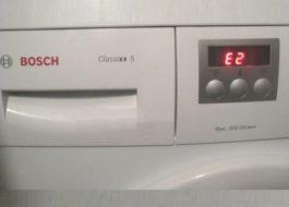 Ошибка E2 в стиральной машине Бош