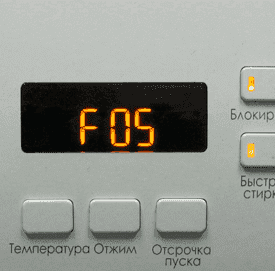 Ошибка F05 в стиральной машине Беко