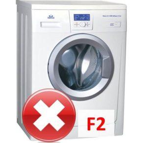 Ошибка F2 в стиральной машине Атлант