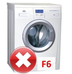 Ошибка F6 в стиральной машине Атлант