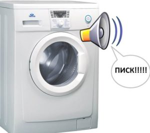 Почему стиральная машина Атлант пищит во время стирки?