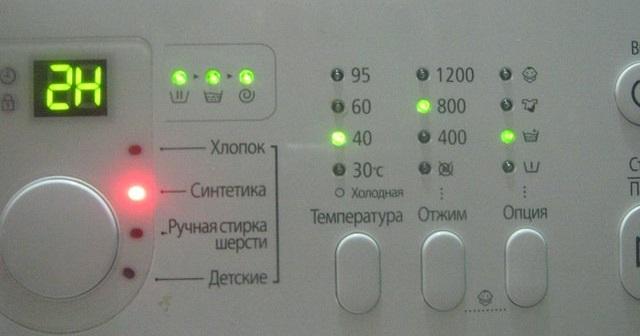 выставляем температуру 40