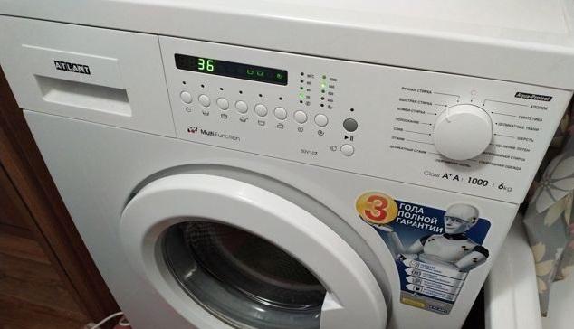 зависла стиральная машина Атлант