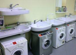 Выбор стиральной машины под раковину