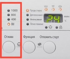 Как отключить отжим в стиральной машине