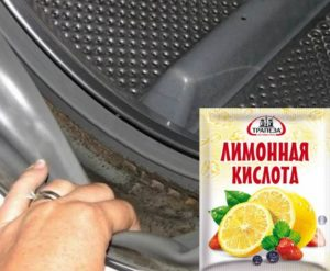 Как очистить стиральную машину лимонной кислотой от запаха