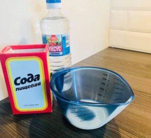 Как почистить стиральную машину уксусом и содой