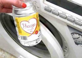 Как почистить стиральную машину уксусом от запаха?