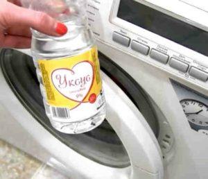 Как почистить стиральную машину уксусом от запаха