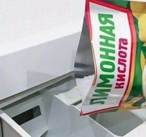При какой температуре чистить стиральную машину лимонной кислотой