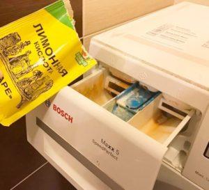 Сколько нужно лимонной кислоты для чистки стиральной машины на 5 кг