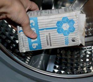 Стирка с солью в стиральной машине
