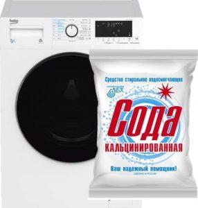 Чистка стиральной машины кальцинированной содой