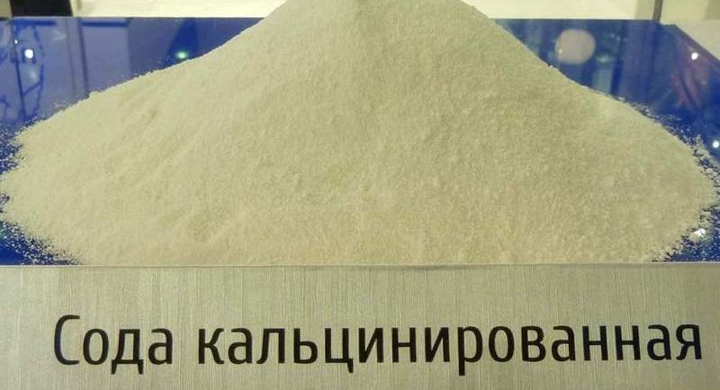 годится ли кальцинированная сода для чистки
