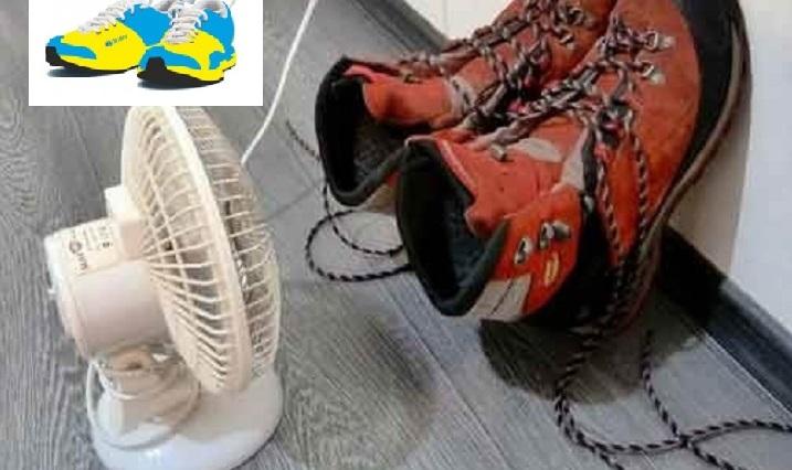 используйте вентилятор