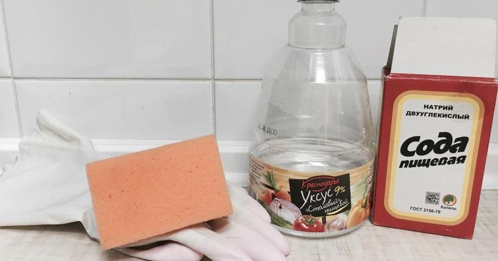 используйте для чистки машинки соду и уксус