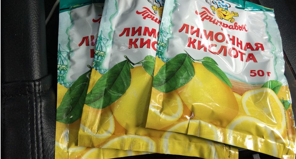 приобретаем 3 пакетика лимонки