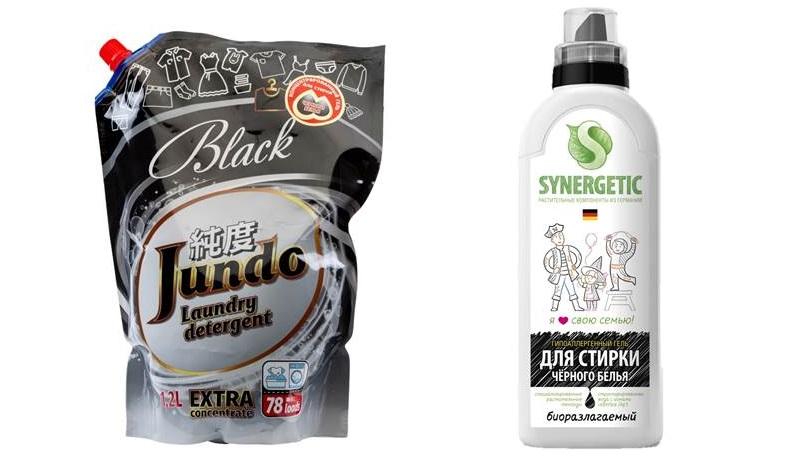 Jundo Black и Synergetic