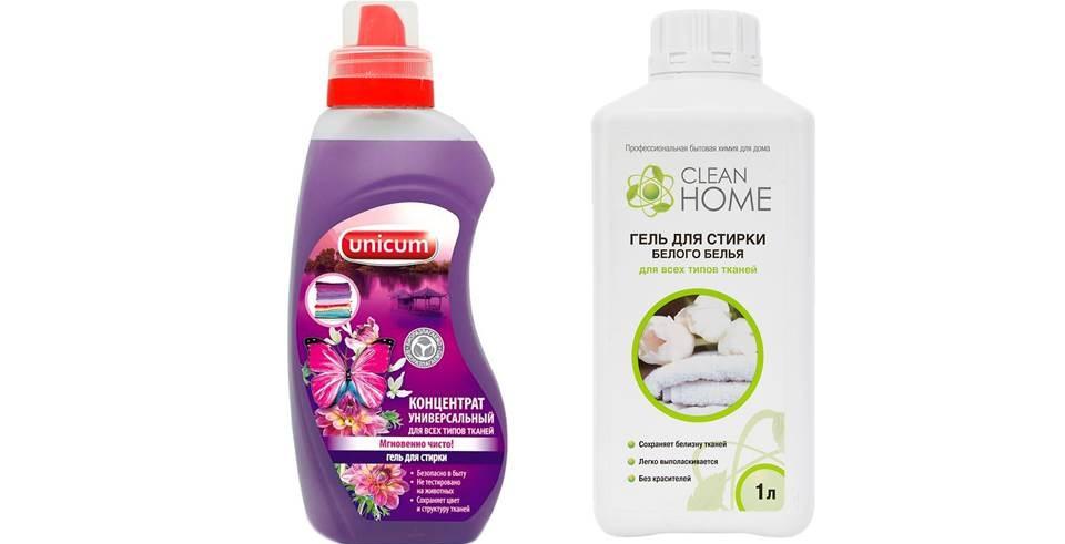 Unicum и Clean Home