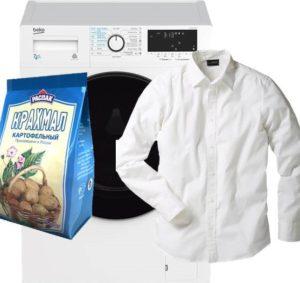 Как правильно накрахмалить рубашку в стиральной машине?