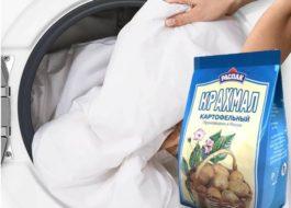 Накрахмалить постельное белье в стиральной машине