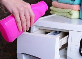 Средства для стирки шерстяных вещей в стиральной машине