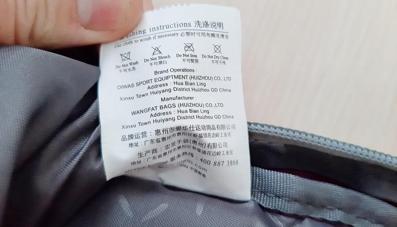 изучите ярлычок на рюкзаке