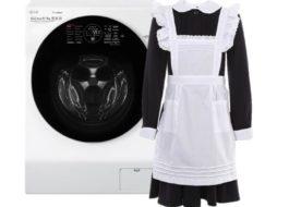 Как стирать школьную форму в стиральной машине?