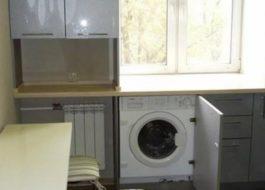 Можно ли поставить стиральную машину рядом с батареей отопления?