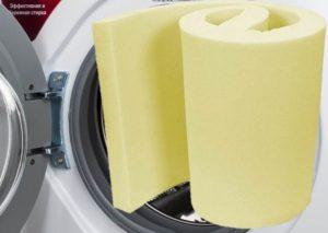 Можно ли постирать поролон в стиральной машине?