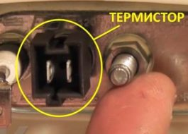 Проверка датчика температуры стиральной машины Bosch