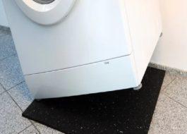 Противоскользящие коврики под стиральную машину