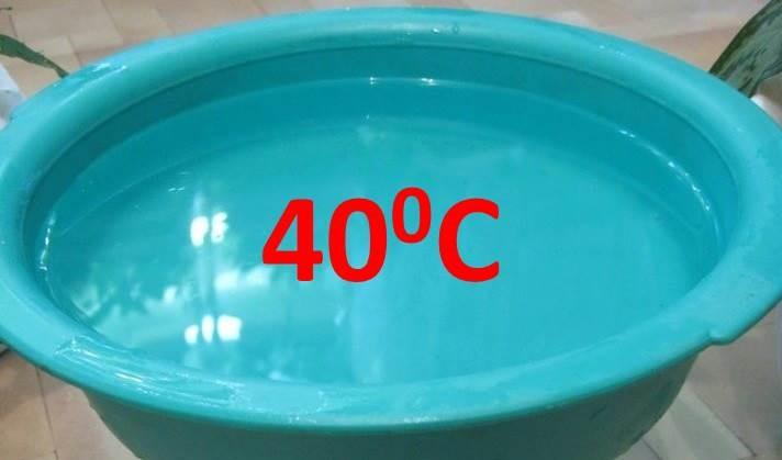 вода должна быть 40 градусов