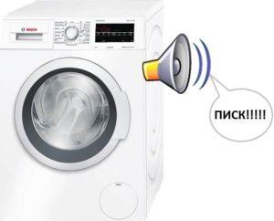 Как выключить звук у стиральной машины Бош?