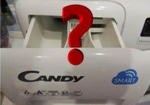 Куда сыпать порошок в стиральной машине Канди