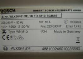 Мощность стиральной машины Бош