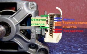 Подключение двигателя от стиральной машины Бош