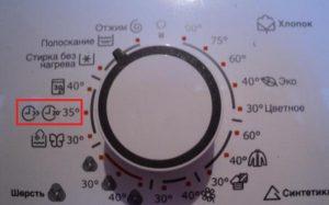 Быстрая стирка на стиральной машине Electrolux