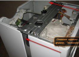 Как снять заднюю стенку на стиральной машине Electrolux?