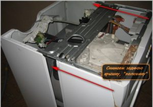 Как снять заднюю стенку стиральной машины Занусси?