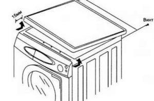 Как снять крышку стиральной машины Занусси?