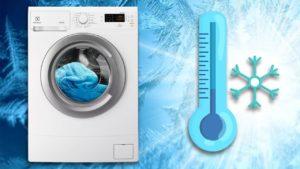 Не греет воду стиральная машина Electrolux