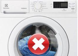 Не стирает стиральная машина Electrolux
