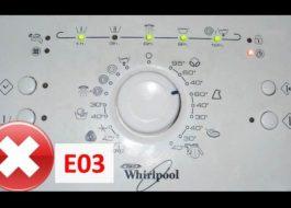 Ошибка E03 в стиральной машине Whirlpool