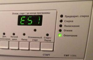 Ошибка E51 в стиральной машине Электролюкс