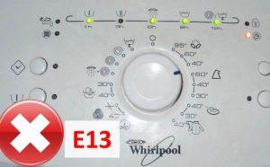 Ошибка F13 в стиральной машине Whirlpool