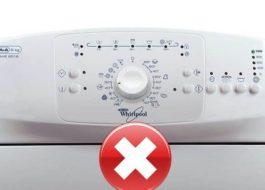 Ошибки стиральной машины Whirlpool без дисплея