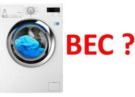 Сколько весит стиральная машина Electrolux?