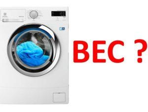 Сколько весит стиральная машина Electrolux