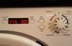 Сколько времени длится стирка в стиральной машине Канди